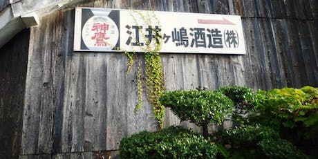 The Taste of Japan: Whiskey and Umeshu Masterclass tickets