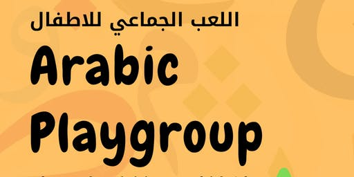 Arabic Playgroup - Transport- 3 Thursdays in June