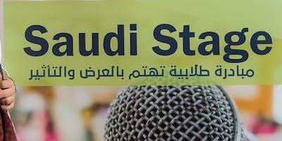 Saudi Stage 2