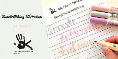 Handlettering+Workshop+f%C3%BCr+Anf%C3%A4nger