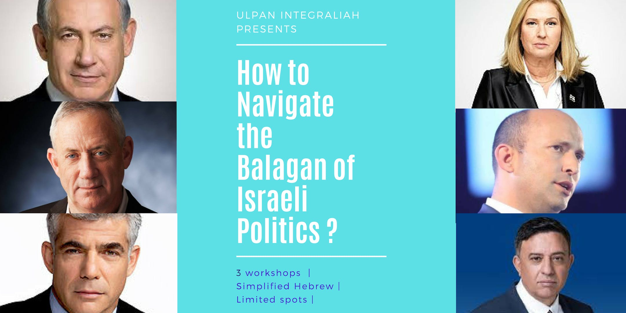 How to Navigate the Balagan of Israeli Politi