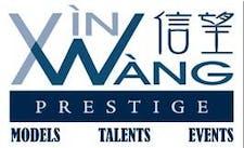 MusicFest.Asia & Xin Wang | Prestige logo