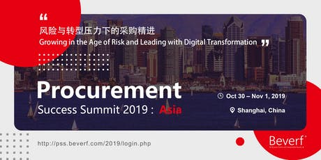 Procurement Success Summit 2019 Asia tickets