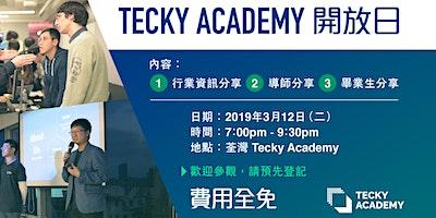 Tecky Academy Open Day 科啟學院開放日