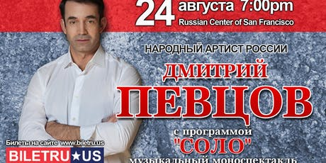 DMITRY PEVTSOV in San Francisco tickets