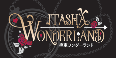 ITASHA WONDERLAND tickets