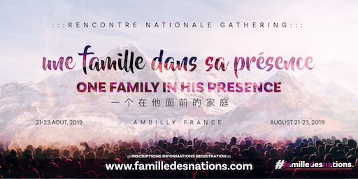 One Family in his Presence - Watchmen