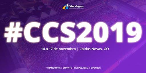 14/11 - Caldas Country Show - Viva Viagens