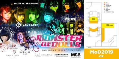 Monster of Dolls 2019 - MoD2019 VIP PASS