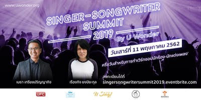 Singer-Songwriter Summit 2019 (Bangkok) by U Wonde