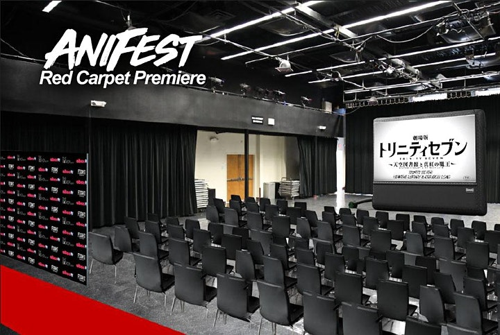 Anifest Special Screening Trinity Seven: Heavens Library & Crimson Lord image