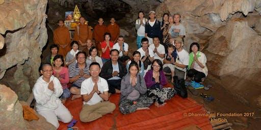 Dec 2019 美宏颂寺院参访 +僧伽林供僧大会 MHS Monastries Visit + Maha Sangha Dana @ Sangharama