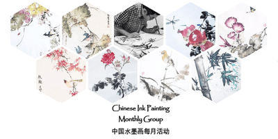 Chinese Ink Painting Group