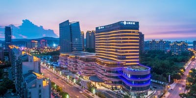 2019 Suzhou-Wuzhong Industrial Investment Conference