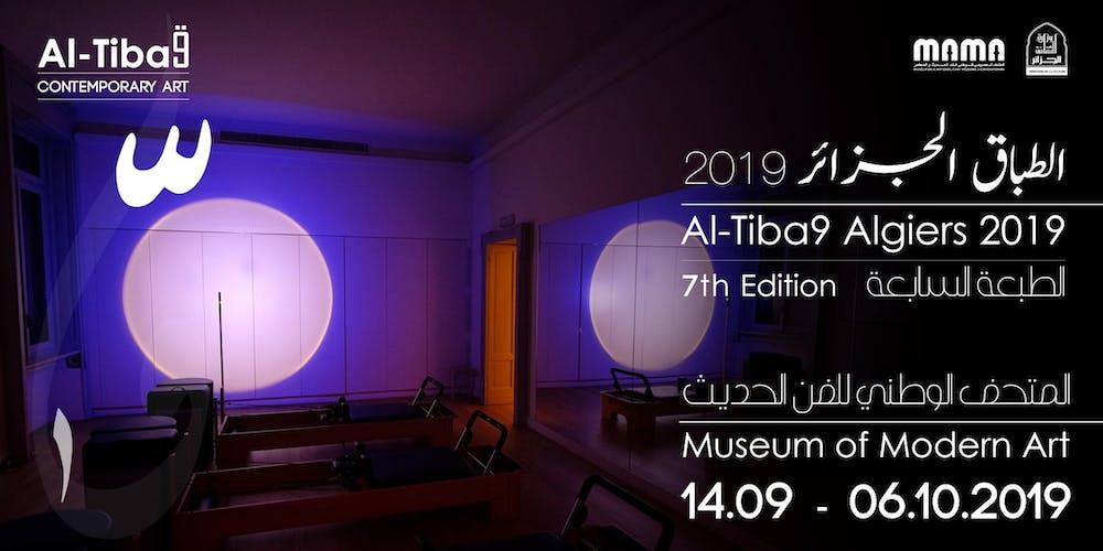 Al-Tiba9 Algiers 2019, 7TH EDITION Tickets, Sat 14 Sep 2019 at 18:00 ...