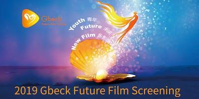 2019 Gbeck Future Film Screening