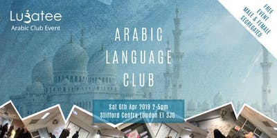Lugatee Arabic Club Event