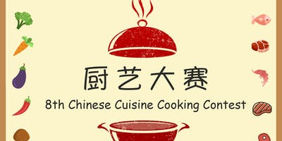The 8th Chinese Cuisine Cooking Contest