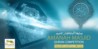 AMANAH MASJID QURAN COMPETITION