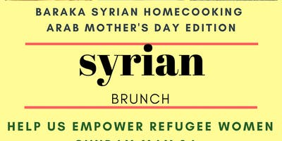 Syrian Brunch