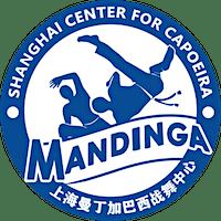 Capoeira+Mandinga+Shanghai