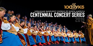 UBC Centennial Concert - Rochester