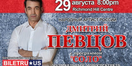 DMITRY PEVTSOV in Toronto tickets