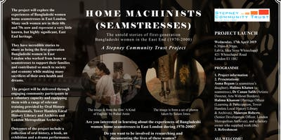HOME MACHINISTS (SEAMSTRESSES) - Project Launch
