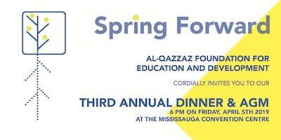 Al-Qazzaz Foundation Annual Dinner and AGM 2019 (April 5th 6-9pm)