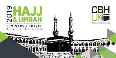 Umrah Seminar & Al-Aqsa Presentation