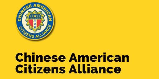 AIB2B Chinese American Citizens Alliance Orange County Installation