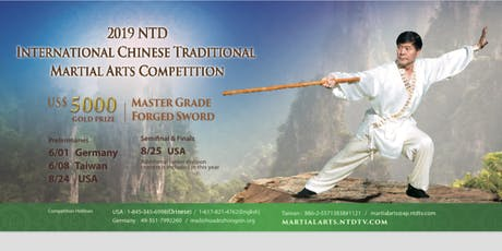 2019 NTD Television 6th International Chinese Traditional Martial Arts Competition tickets