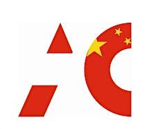 Austrian-Chinese Business Association logo