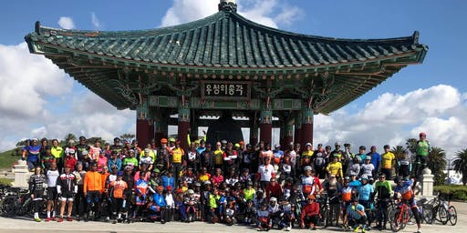 ALL CLUBS UNITY RIDES