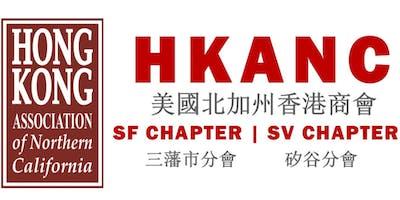HKANC Corporate & Individual Membership