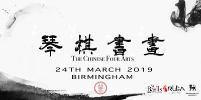 The Chinese Four Arts Event