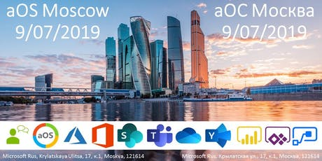aOS Moscow July 9th, 2019 ingressos