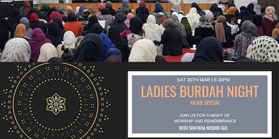 Ladies Burdah Rajab Special Shaykha Noshin Gul Th Mar Pm