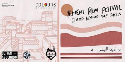 Yemeni Short Film Festival: Stories Behind The Shells
