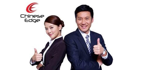 Chinese Edge Lower Intermediate Chinese Trial Class tickets
