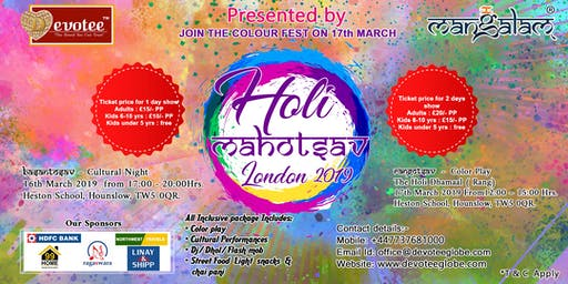 London, United Kingdom Soas London Events | Eventbrite