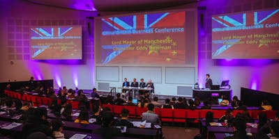 2nd Manchester China-Britain Business Conference
