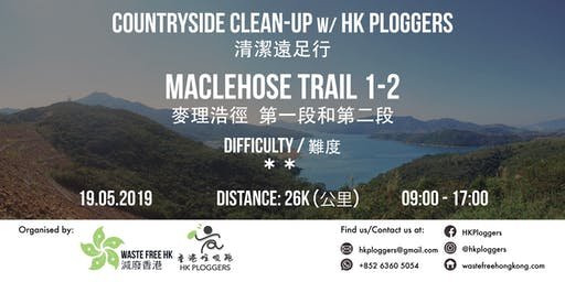Countryside Clean-Up w/ HK Ploggers - Maclehose Trail 1/2
