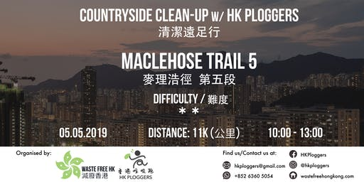 Countryside Clean-Up w/ HK Ploggers - Maclehose 5 [Rescheduled to Sep 8th]