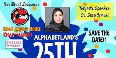 Alphabetland - 25th Anniversary Gala & Fundraiser