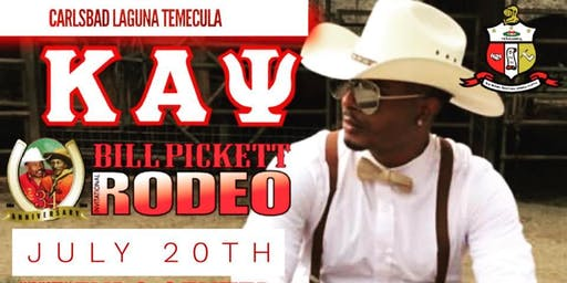 Nupes at the Rodeo II 35th Anniversary