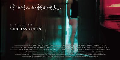CineTaiwan: Tomorrow Comes Today 你的今天和我的明天