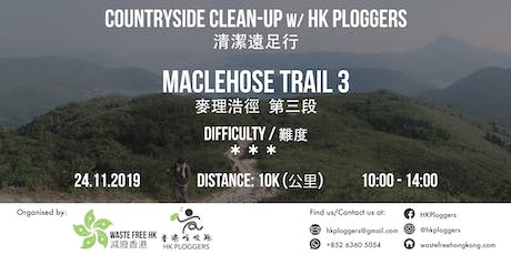 Countryside Clean-Up w/ HK Ploggers - Maclehose Trail Section 3 tickets