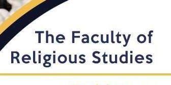 Quran Studies Registration