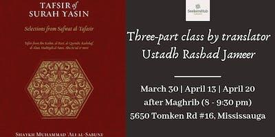 Tafsir of Surah Yasin with Ustadh Rashad Jameer
